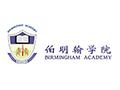 Birmingham Academy